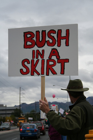 Bush_in_a_skirt_2